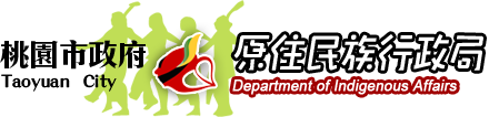 Department of Indigenous Affairs, Taoyuan